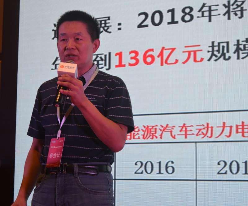 """李荐:2018年动力电池回收市场将达50亿元规模""""/"""