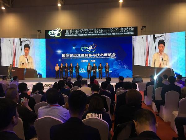 """中航锂电全新亮相天津客车展 引领""""绿色""""新征途"""
