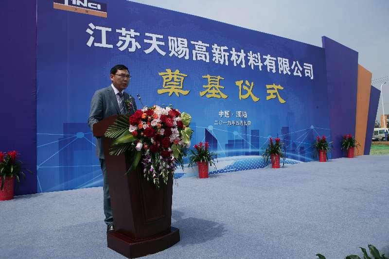 【高工快讯】总投资超10亿元 江苏天赐年产20万吨电解液项目溧阳奠基
