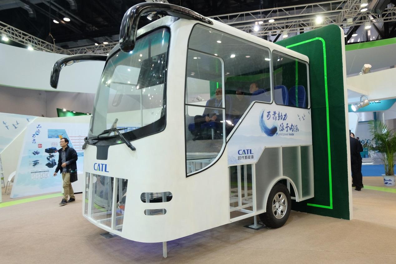 新能源汽车产业技术创新成果云集 catl出类拔萃